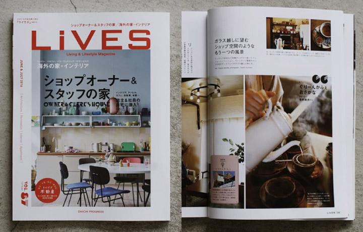 メディア掲載情報LiVESで<br>K様邸が紹介されました。