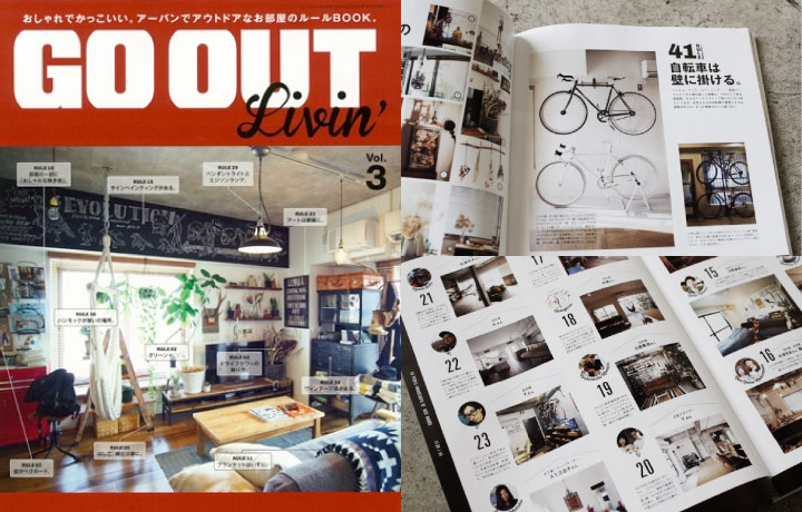 GO OUT Livin' vol.3で紹介されました。