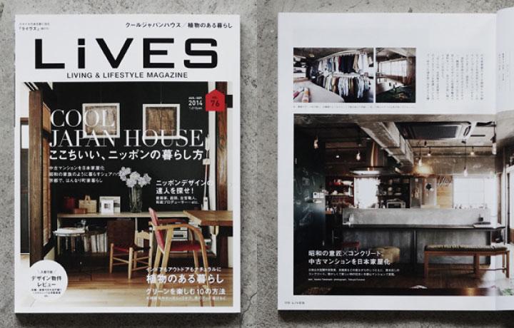 メディア掲載情報 LiVESでS様邸が紹介されました。