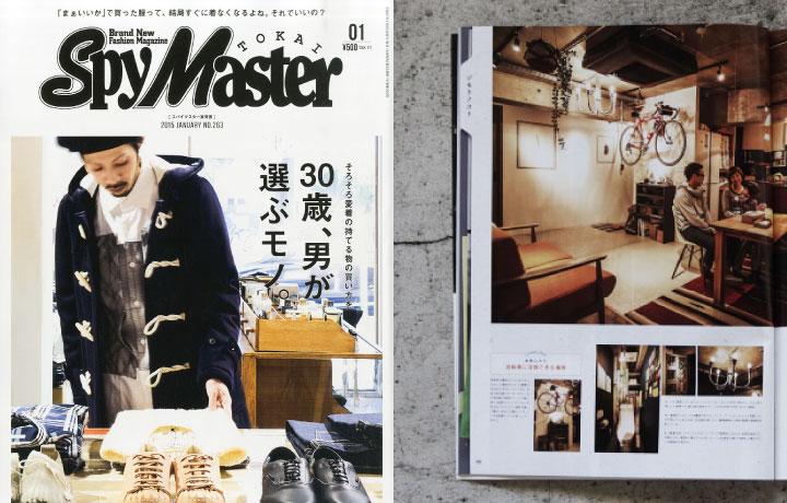 『Spy Master』で、長久手市O様邸が紹介されました
